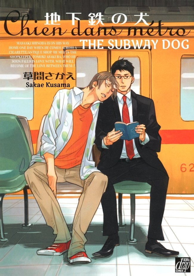 The Subway Dog Cover