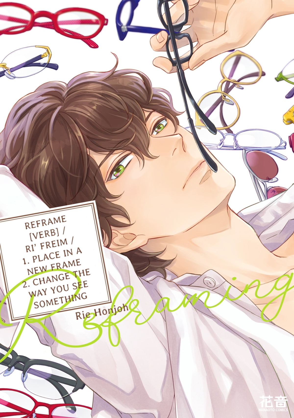 New and Upcoming BL/TL for October